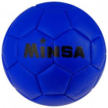 Мяч футбольный minsa, размер 2, вес 150 гр, 32 панели, 3 х слойный, цвет с