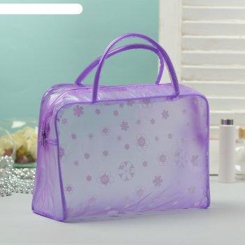 Косметичка-сумка банная бриз, 2 ручки, цвет фиолетовый