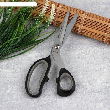 Ножницы портновские, с прорезиненной ручкой, 20 см, цвет чёрный/серый