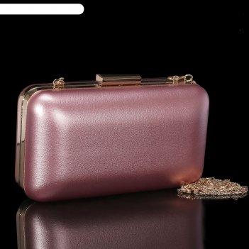 Клатч женский, отдел на рамке, длинная цепь, цвет розовый