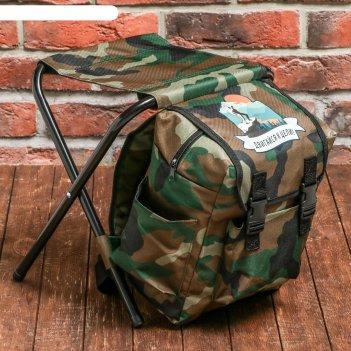 Туристический стул-рюкзак двигайся к цели,  32 х 28 х 34 см