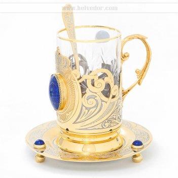 Чайный набор корона камень лазурит