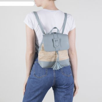 Рюкзак-сумка, отдел на шнурке, цвет голубой