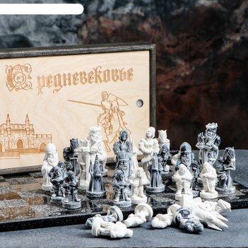 Фигуры шахматные средневековье комплект 32шт