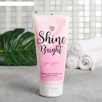 Мерцающий крем для тела shine bright, 200 мл