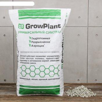 Субстрат пеностекольный, фраккция 10-20, объём 50 л, growplant