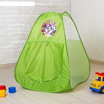 Палатка детская игровая давай играть, 71 х 71 х 88 см