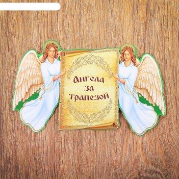 Панно ангела за трапезой с золотым тиснением