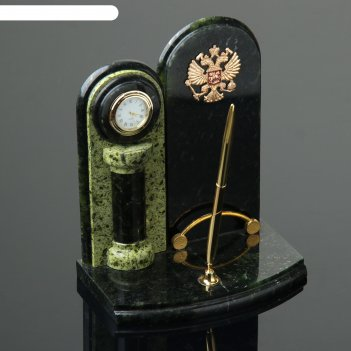 Письменный прибор: часы, ручка, визитница, герб