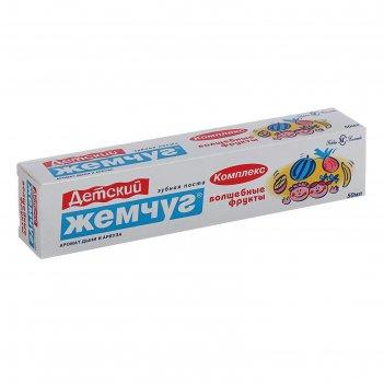 Зубная паста новый жемчуг детская волшебные фрукты 50 мл