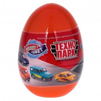 Машинка металлическая «уаз, лада», меняет цвет в воде, в яйце 7,5 см, микс