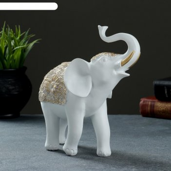 Фигура слон белый+золото 19х7х20см