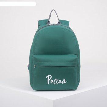 Рюкзак молод mini, 29*12*37, отд на молнии, н/карман, зеленый