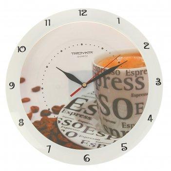Часы настенные круглые кофе, белые, цифры на кольце