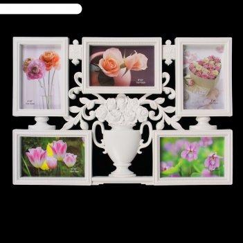 Фоторамка пластик на 5 фото 10х15 см ваза с цветами белая 31х46 см