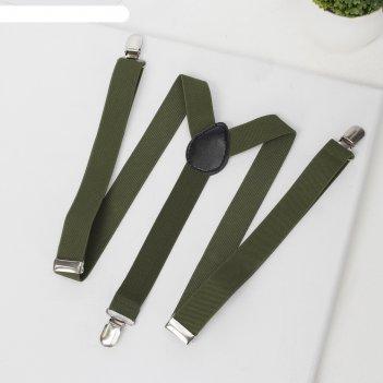 Подтяжки взрослые однотонные, цвет зелёный