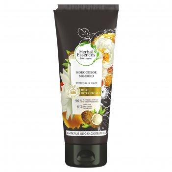 Бальзам-ополаскиватель для волос herbal essences «кокосовое молоко», 180 м