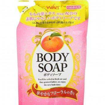 Крем-мыло для тела wins body soup peach с экстрактом листьев персика и бог