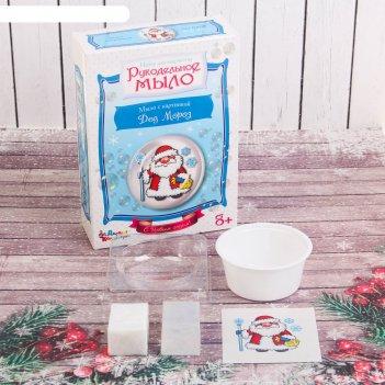Рукодельное мыло с картинкой дед мороз (с новым годом!)
