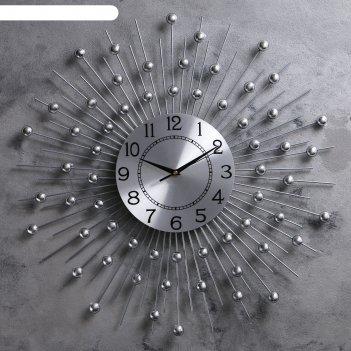 Часы настенные, серия ажур «сферы», циф-т с покрытием хром d=60 см