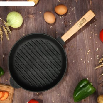 Сковорода чугунная грильоптима, brizoll, 24 х 4 см