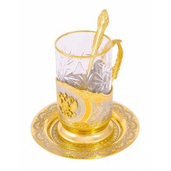 Набор чайный герб россии литье (тарель 140, подстаканник, ложк