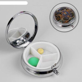 Таблетница «восточный узор», с зеркальной поверхностью, 3 секции, цвет сер