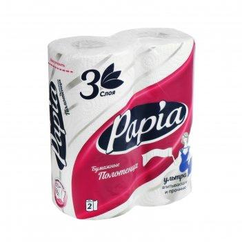 Бумажные полотенца белые papia трёхслойные, 2 шт
