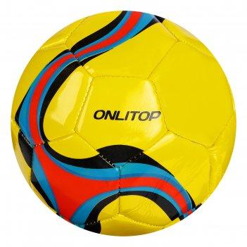Мяч футбольный pass, размер 5, 32 панели, pvc, 2 подслоя, машинная сшивка,