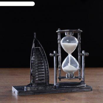 Часы песочные дубай, 15.5х6.5х16 см, микс