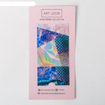 Наклейки для ногтей prints, 10 x 16,5 см