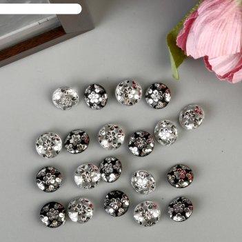 Пуговицы пластик для творчества на полуножке серебряный цветок набор 20 шт