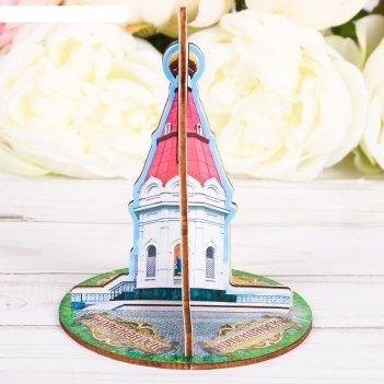 Настольный сувенир 3d «красноярск. часовня параскевы пятницы»