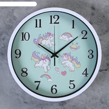 Часы настенные, серия: детские, единорог,  d=30 см, 1 аа, плавный ход,