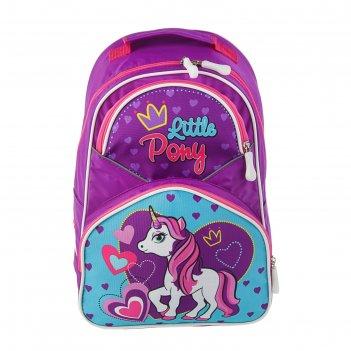 Рюкзак школьный с эргономической спинкой luris антошка 37x26x13 см для дев