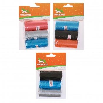 Пакеты для уборки за собаками однотонные ( набор 3 рулона по 15 пакетов),