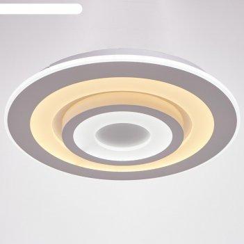 Светильник с пду 60622/1 led 160вт белый 50х50х7 см