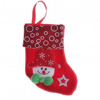 Носок для подарка снеговик со звёздочкой