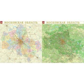 Физическая и политическая карты московской области 200 x 210 см