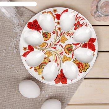 Подставка для яиц «жар птица», 20x2 см