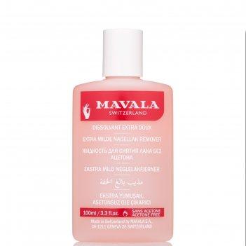 Жидкость для снятия лака mavala, розовая, 100 мл
