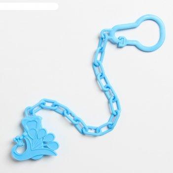 Держатель для пустышки «павлин» на цепочке, цвета микс