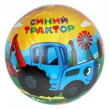 Мяч синий трактор с блеском, 23 см fd-9(btr)