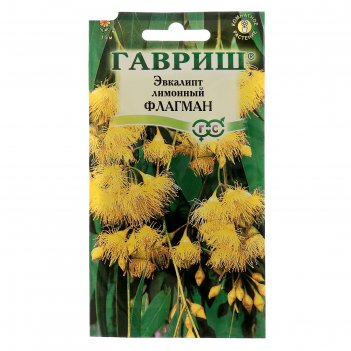 Семена комнатных цветов эвкалипт лимонный флагман, мн, 0,05 г