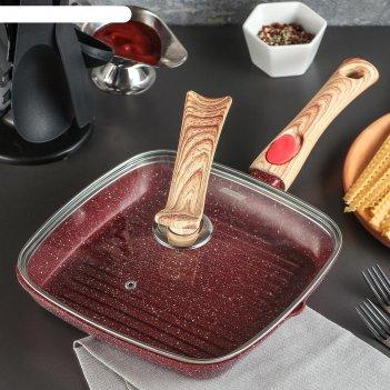 Сковорода-гриль рубин 24,5х3,5 см стеклянная крышка, съемная ручка, индукц