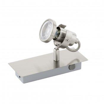 Светильник tunkon 1x3,3вт gu10 никель 16,5x12см