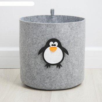 Корзина для хранения eva funny «пингвин», 30x30x30 см, цвет светло-серый