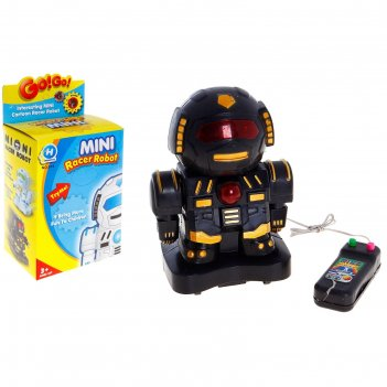 Робот пришелец, на дистанционном управлениии, работает от батареек, цвета