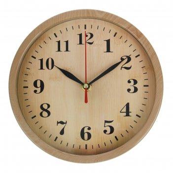Часы настенные, серия: классика, дженни, бежевые, d=20 см