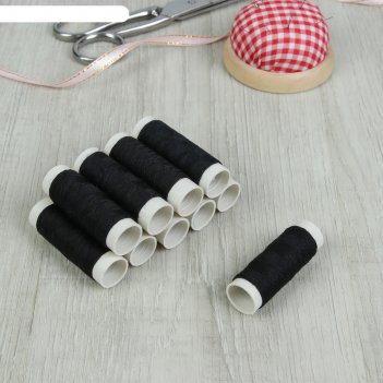 Нитки швейные синтетические № 40, 10шт, цвет чёрный